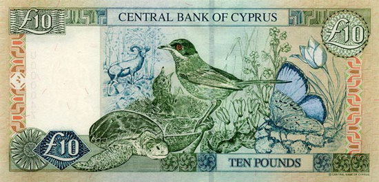 Cyprus 10 Pounds