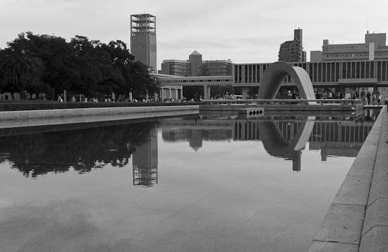 Skiour, Hiroshima Peace Memorial Park - Pond of Peace, 2008