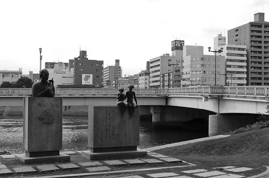 Skiour, Hiroshima Peace Memorial Park, 2008
