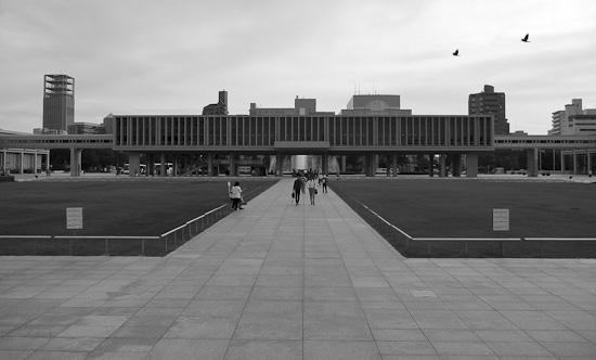 Skiour, Hiroshima Peace Memorial Museum, 2008